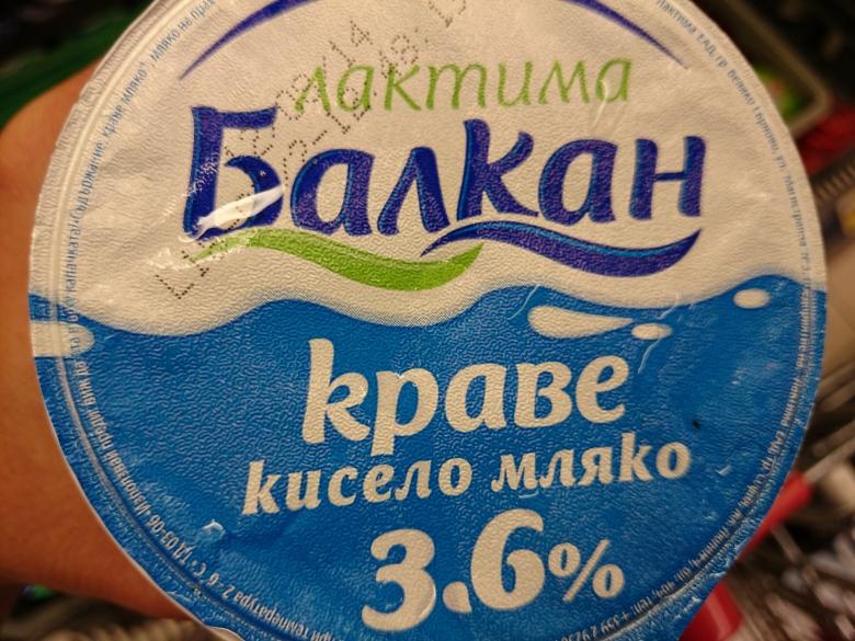 Balkan36